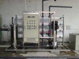 反渗透工艺|纯水纯净水设备|水处理设备厂家