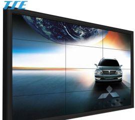 500亮度京东方49寸3.5mm高清液晶拼接显示屏