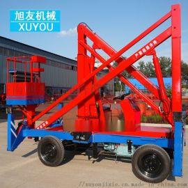 曲臂式升降机移动折臂式升降平台液压高空作业车