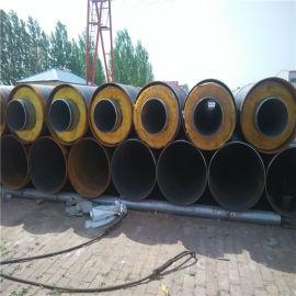 宁夏 鑫龙日升 聚氨酯钢塑复合保温 供暖聚氨酯直埋管道