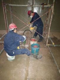 贵州毕节污水池断裂缝补漏技术