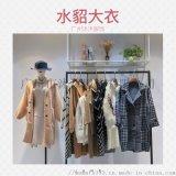 19冬新款女裝沐沐服飾品牌折扣水貂絨大衣庫存資源