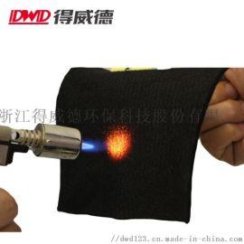 阻燃毡 防火耐高温碳毡 焊接防护毯防火毯逃生毯