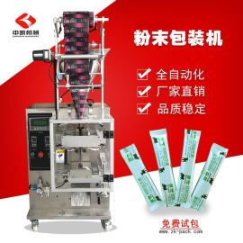 中凯小袋粉剂自动包装机厂家金属粉末自动包装机价格