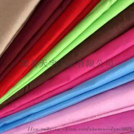 涤纶春亚纺磨毛染色布 纯色布