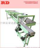 conveyor平顶链输瓶机