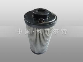 0240R010BN/HC—0240R系列 HYDAC贺德克滤芯