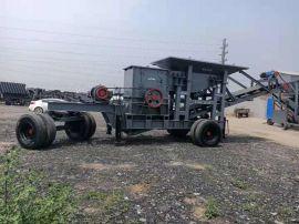 移动破碎机碎石机图片 破石机制砂机设备厂家