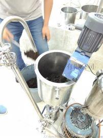 生活污泥高速湿法粉碎机