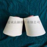 竹纖維紗21支毛巾專用,環錠紡竹纖維紗21支32支