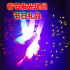 春节发光玩具节日促销礼品