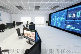 防静电架空活动地板抗静电 陕西宜缘600型抗静电