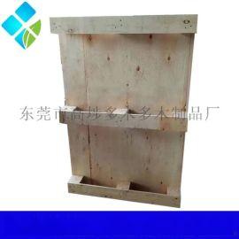 东莞免熏蒸胶合卡板出口木卡板实木木托盘