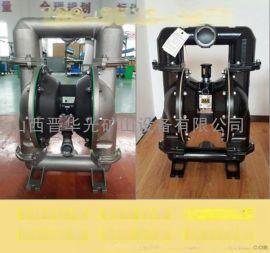 湖南湘潭50口径气动隔膜泵耐腐蚀气动隔膜泵