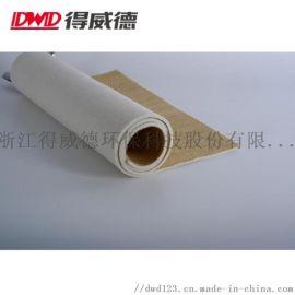 芳纶无纺布高温烘箱专用烧毛覆耐高温隔热保温