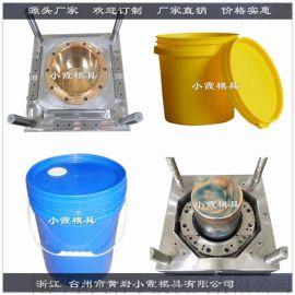 50升中石油注塑桶模具