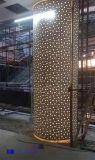 木纹包柱铝单板 弧形铝单板生产厂家