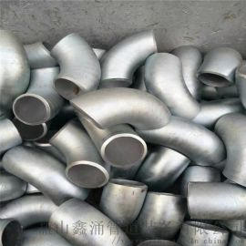 石油管線304不鏽鋼彎頭高壓管道厚壁彎頭對焊彎頭