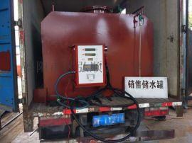 供应四川油罐车无泵车载加油机15282819575