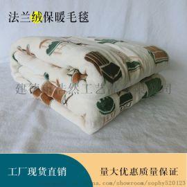 法蘭絨加厚毛毯 棉花絨