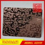 玫瑰金自由纹不锈钢压花板厂家图片