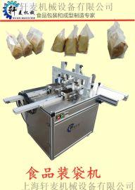 上海轩麦全自动面包吐司装袋机