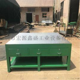 铸铁钳工工作台,钢板钳工台、模房工作台