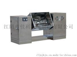 实验室小型混合机 科研单位混合机 CH槽型混合机