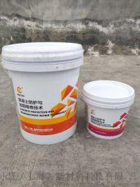 混凝土表面增强剂 渗透性液体硬化剂 厂家直销