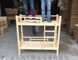 【大风车玩具】南宁定做幼儿家具 幼儿园午睡床松木床