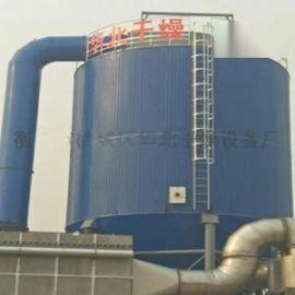 高压离心喷雾干燥机(LPG-3000)