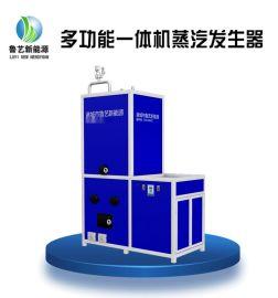 供應低壓蒸汽鍋爐 300公斤低壓生物質蒸汽鍋爐