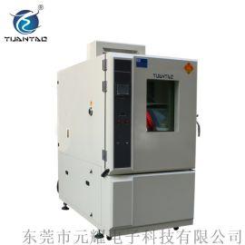 高低温环境YICT 北京高低温小型高低温环境试验箱