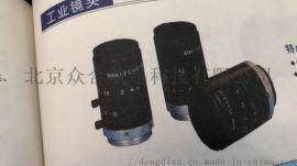 日本SATOO工业镜头VT-M2系列200万像素定焦镜头