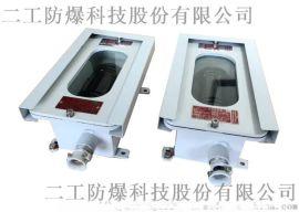 智能加热防爆红外光栅探测器报警器