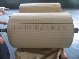 本色牛皮淋膜包装纸厂家直销