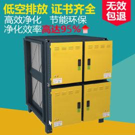 工业油烟净化器静电油雾分离器热处理设备机床