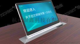 银鑫智慧无纸化会议系统、电子桌牌