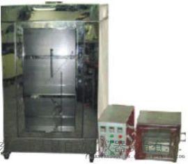 汽車管道45度燃燒特性試驗機(表面耐火燃燒)