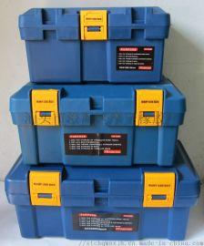 手提塑料工具箱、储物箱、收纳箱