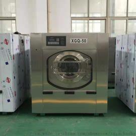 洗涤机械系列产品全自动洗脱机工业洗衣机烘干机