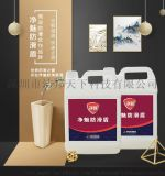 深圳地面防滑劑,瓷磚地面防滑劑,創新型地面防滑材料