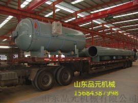 橡胶硫化罐设备生产厂家