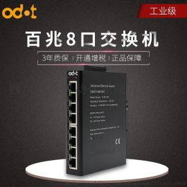 山东工业级多网口非管理型以太网交换机