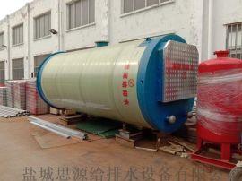 城乡一体化污水提升泵站 雨水处理设备