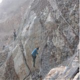 山坡护网,山坡护石网,山坡拦石网