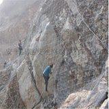 山坡護網,山坡護石網,山坡攔石網