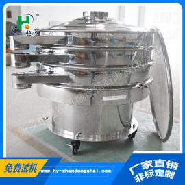 厂家定制粉末圆震动筛,干粉筛选机