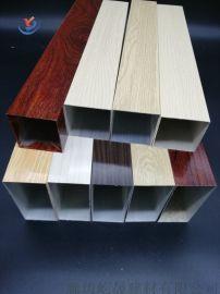 方形管转印仿木纹型材铝方管 厂家直销