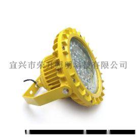 SW7150LED防爆灯LED防爆平台灯